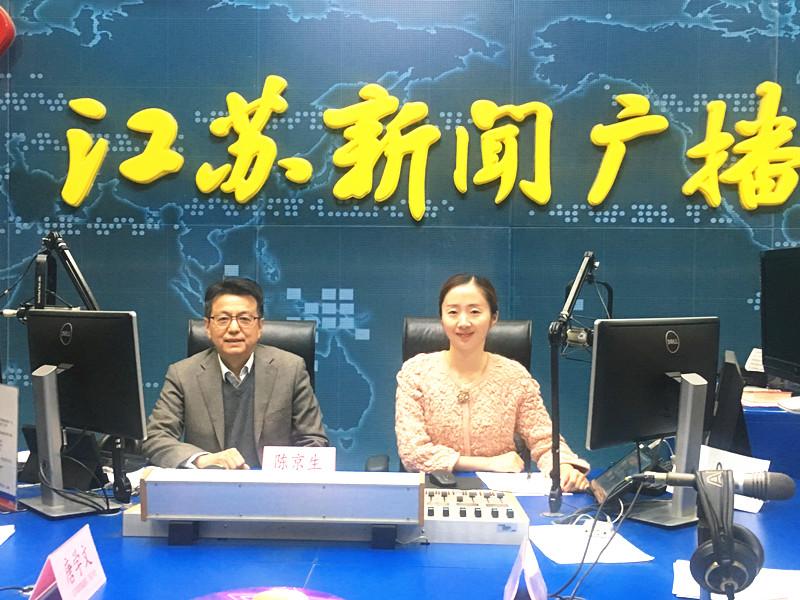 江苏省邮政管理局副局长陈京生走进政风热线