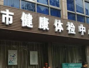 """【生活】看完这份红头文件,江苏各地""""打起架""""了!"""