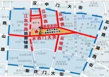 【交通】国家公祭仪式周四举行!出行请看这里……
