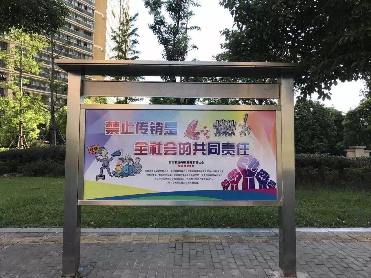 """南京传销头目""""跑路""""引内讧,暴露保障房社区传销组织猖獗"""