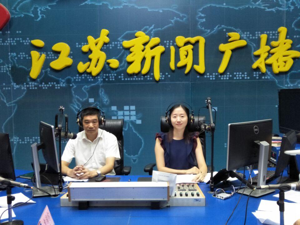 江苏省教育厅政策导航