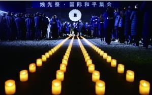 【关注】《南京市国家公祭保障条例》实施 立法后公祭日有何不同?