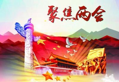【两会】收好这张思维导图,了解中国领导团队新阵容