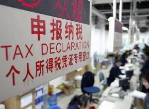 个税专项附加扣除快确认 今年税后年终奖这样计算