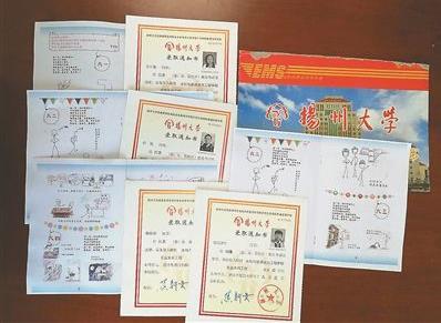 【高考】江苏高招本一批次开始录取 多所学校增加计划