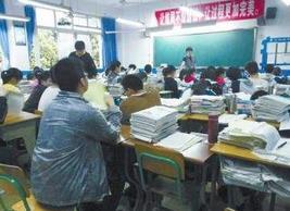 【教育】江苏普通高中新课改开始 语文增加国学经典