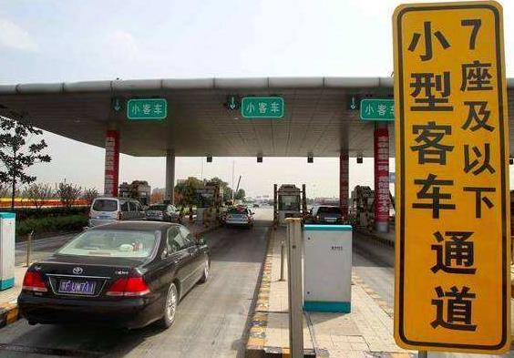 【出行】好消息!10月起,江苏将取消高速省界收费站!