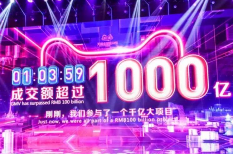63分59秒,1000亿!澳客彩票网人手速快,江宁区最拼!
