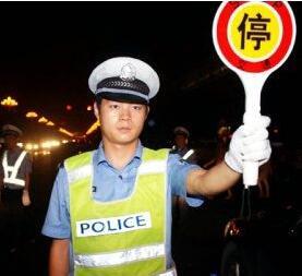 南京交警在线