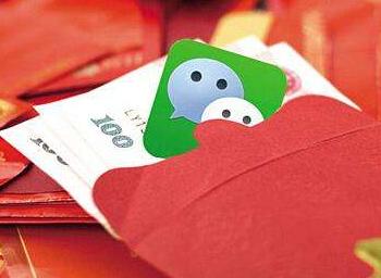【消费】春节长假盘点 江苏人收发红包数全国第三