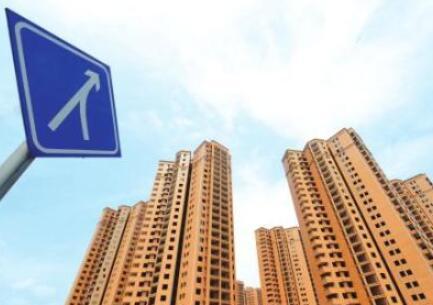 【房產】蘇州樓市新政:園區新房3年二手房滿5年方可轉讓