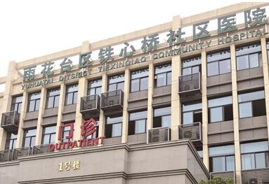 """【医疗】 江苏26家社卫中心""""变""""医院 患者回来了"""