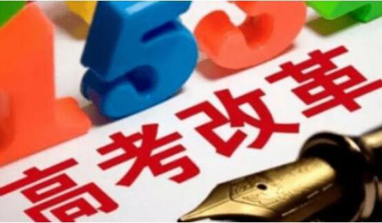 【关注】江苏新高考,高中和高校如何衔接?听听这15所高校招生专家怎么说