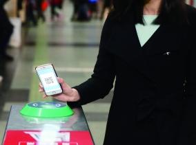 【出行】一码扫7城 上海南京杭州等城市地铁扫码互通