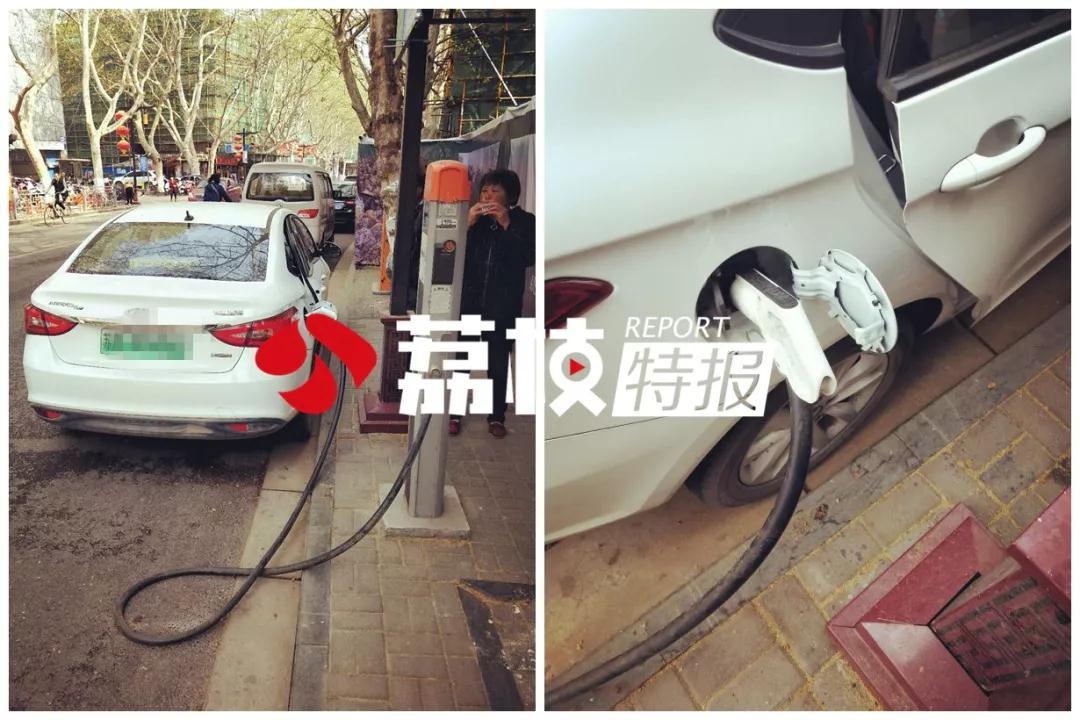 用路边充电桩被判违停!司机懵了:我到底能不能停车充电?