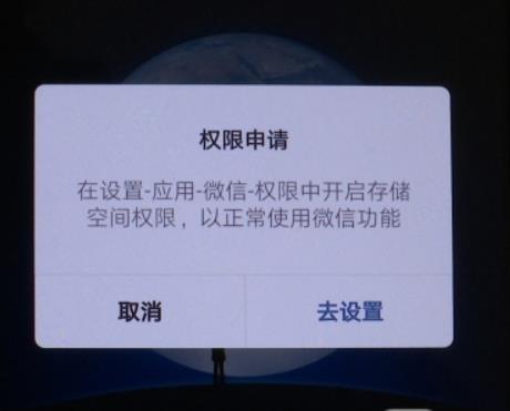 """【新政】不同意安装条款就没法使用?新法规对APP霸王条款说""""不"""""""
