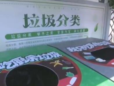 南京最大餐厨垃圾处理厂试运行