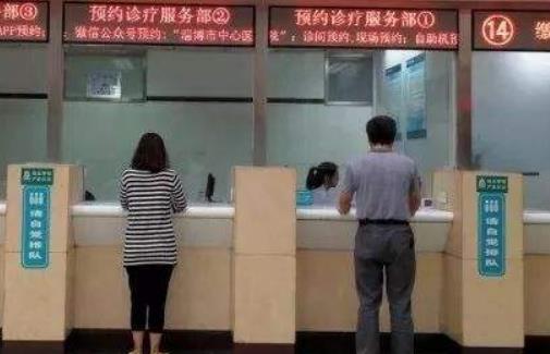 江苏医疗机构逐步恢复日常诊疗秩序