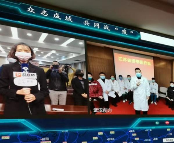 江蘇援湖北醫療隊:我們一切都非常好
