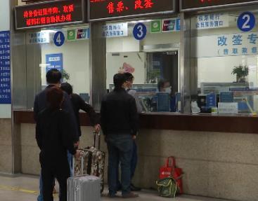"""""""五一""""出行计划可以安排起来了:5月1日至5日火车票已全面开售"""