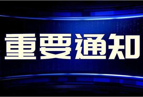 @考生们 原定6月进行的江苏省职业资格统一鉴定考试推迟了