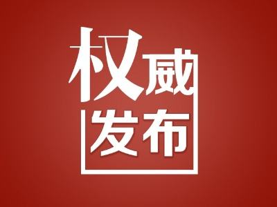 好消息!江苏企业社保费继续减免,待遇发放不受影响
