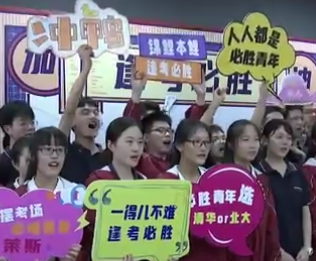 确保全省34.8万名考生平安健康高考 江苏省2020年普通高考工作准备就绪