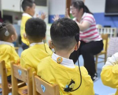 【E起向前犇】把耳朵叫醒 江苏1238名听障儿童获人工耳蜗项目救助