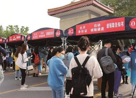 近26万人角逐6204个岗位,江苏省事业单位统招开考