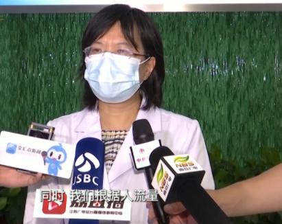 """江苏疾控提醒:防范""""德尔塔""""毒株 居家消毒很重要!"""