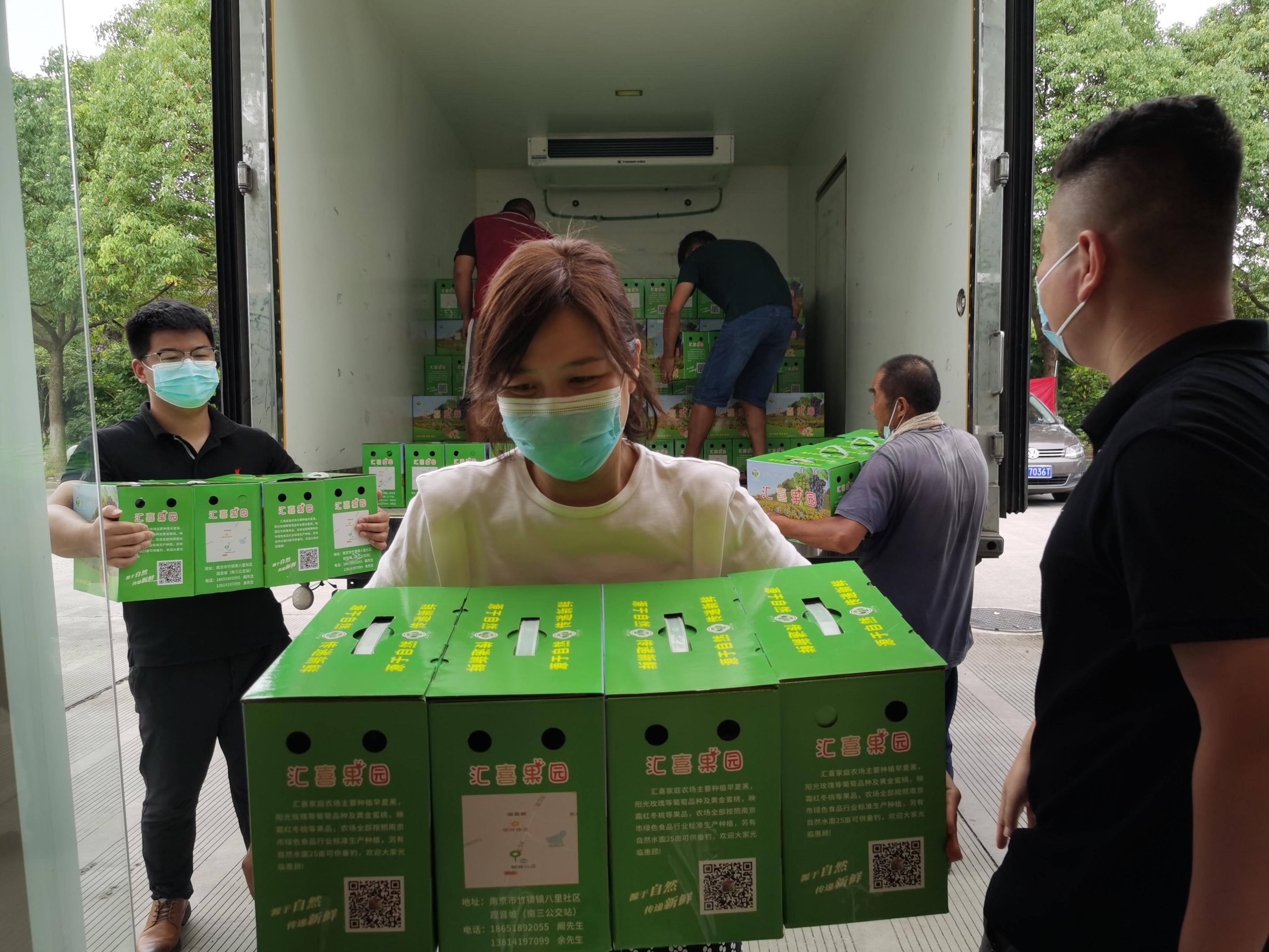 我家的梨卖光啦!——江苏广播抗疫助农进行时